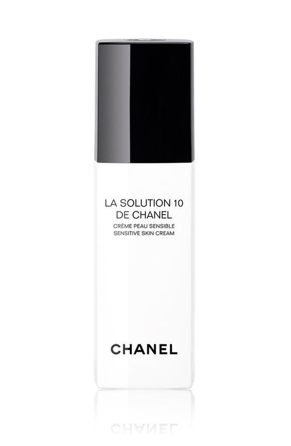 Alternate Image 1 Selected - CHANEL LA SOLUTION 10 DE CHANEL  Sensitive Skin Cream