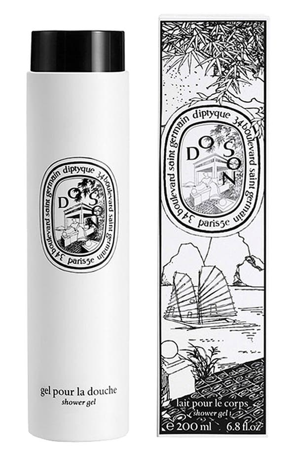 Alternate Image 1 Selected - diptyque 'Do Son' Shower Gel