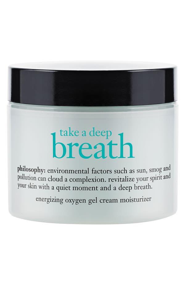 Main Image - philosophy 'take a deep breath' energizing oxygen gel cream moisturizer