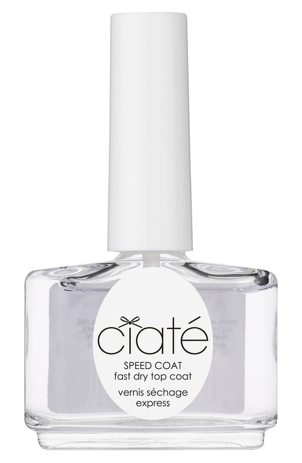Alternate Image 1 Selected - Ciaté 'Speed Coat' Fast Dry Top Coat