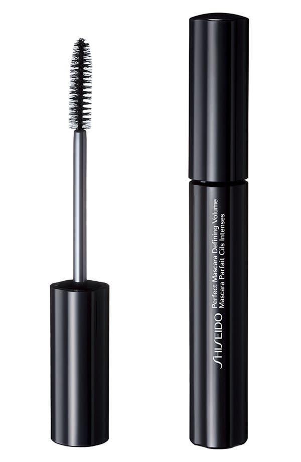Main Image - Shiseido 'The Makeup' Mascara