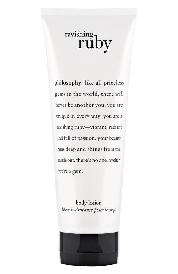 Main Image - philosophy 'you're a gem - ravishing ruby' luminizing body lotion