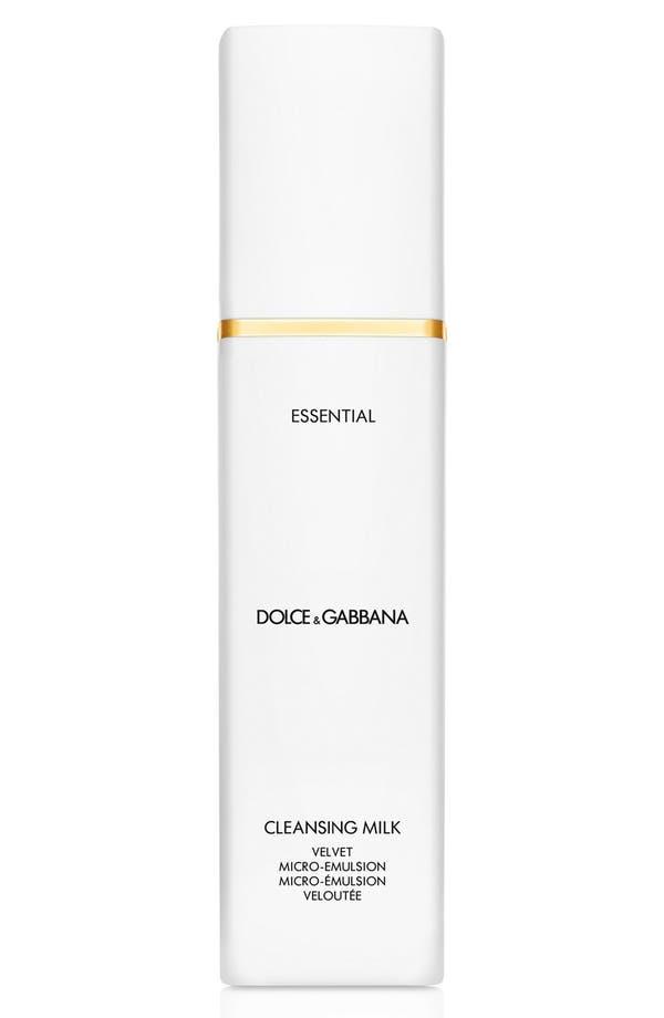 Alternate Image 1 Selected - Dolce&GabbanaBeauty 'Essential' Cleansing Milk Velvet Micro-Emulsion