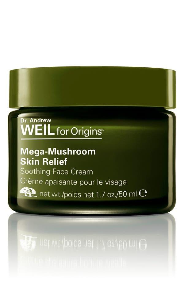 Main Image - Origins Dr. Andrew Weil for Origins™ Mega-Mushroom Skin Relief Soothing Face Cream