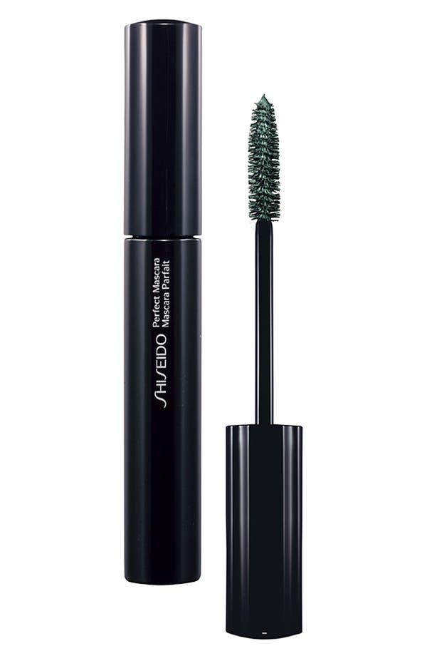 Alternate Image 1 Selected - Shiseido 'The Makeup' Perfect Mascara