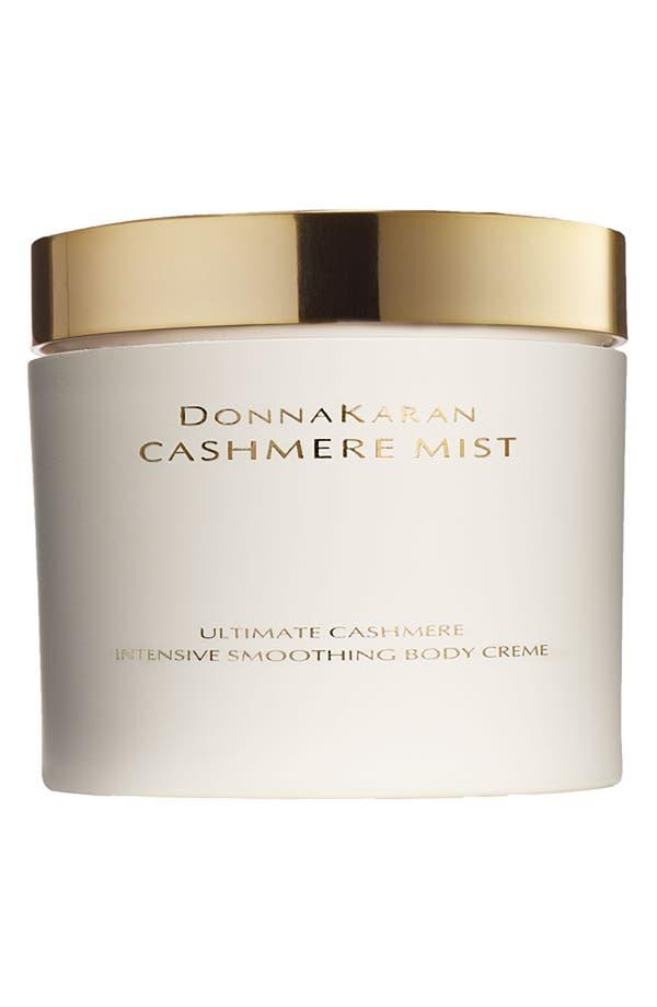 Alternate Image 1 Selected - Donna Karan 'Cashmere Mist' Ultimate Cashmere Intensive Smoothing Body Crème