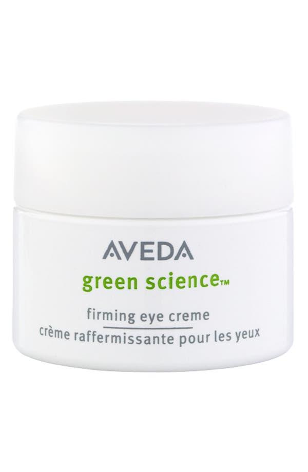 Main Image - Aveda 'green science™' Firming Eye Creme