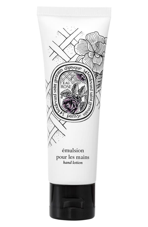 Alternate Image 1 Selected - diptyque Eau Rose Hand Cream