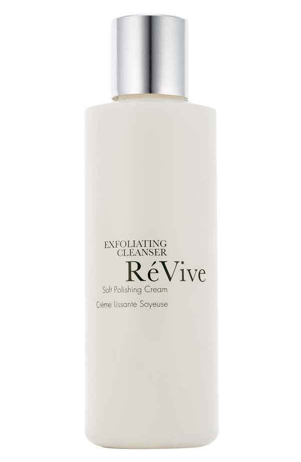 Alternate Image 1 Selected - RéVive® Exfoliating Cleanser