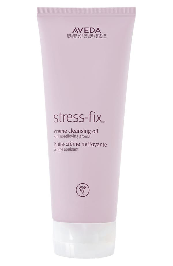 Alternate Image 1 Selected - Aveda 'stress-fix™' Crème Cleansing Oil