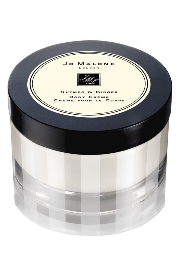 Alternate Image 1 Selected - Jo Malone™ 'Nutmeg & Ginger' Body Crème