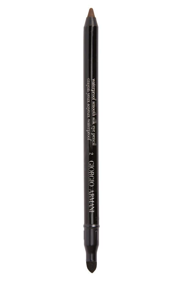 GIORGIO ARMANI 'Eyes to Kill' Waterproof Eye Pencil
