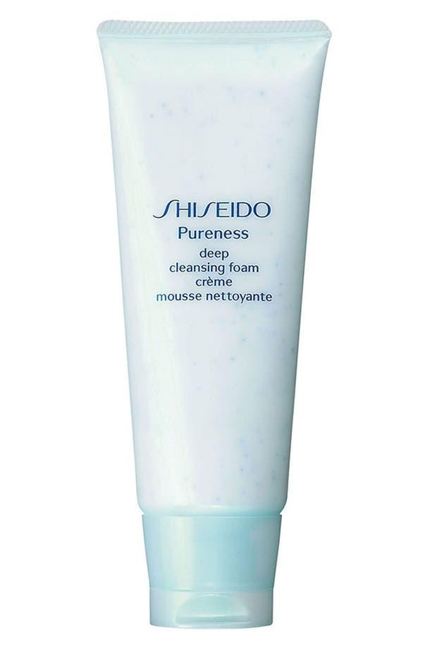 Main Image - Shiseido 'Pureness' Deep Cleansing Foam