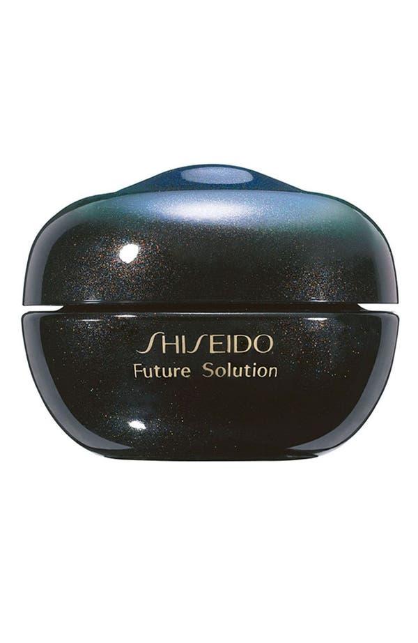 Alternate Image 1 Selected - Shiseido 'Future Solution' Total Revitalizing Cream