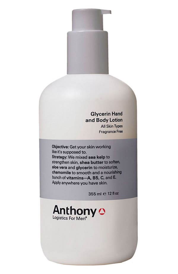 Alternate Image 1 Selected - Anthony™ Glycerin Hand & Body Lotion