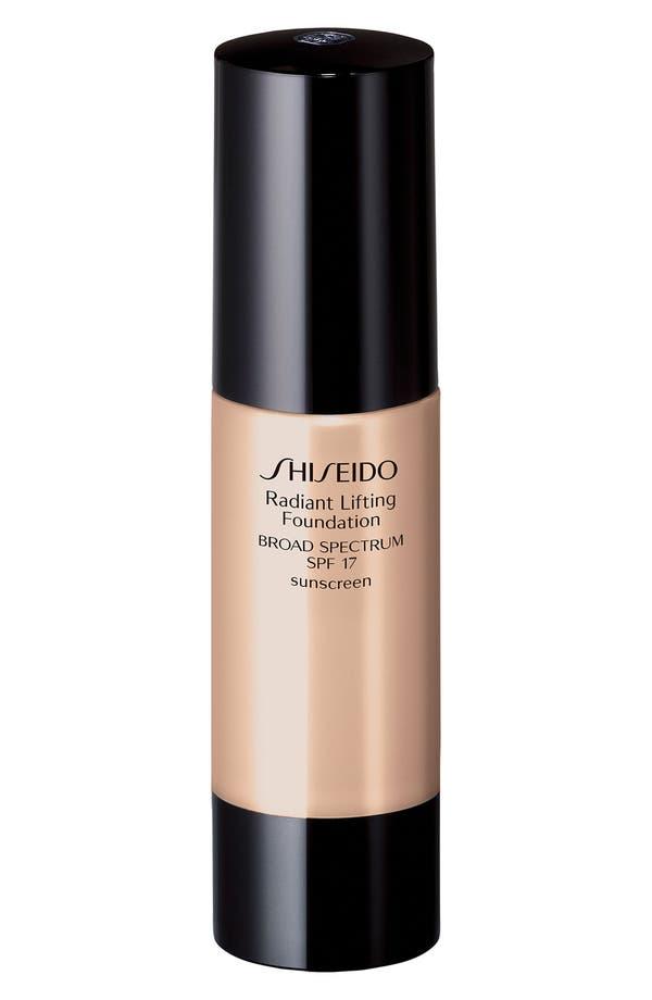 Alternate Image 1 Selected - Shiseido 'Radiant Lifting' Foundation SPF 17