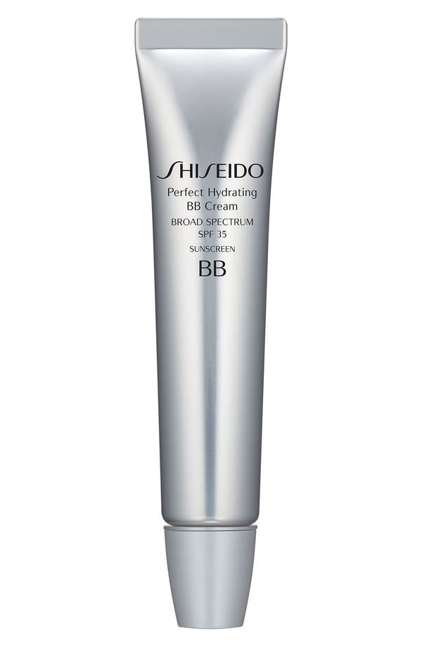 Alternate Image 1 Selected - Shiseido 'Perfect' Hydrating BB Cream
