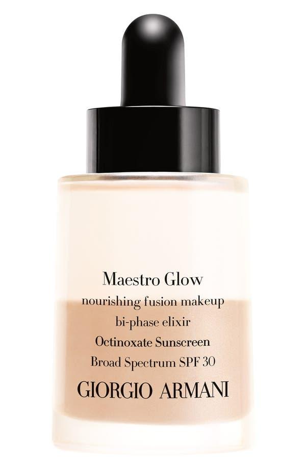 Main Image - Giorgio Armani 'Maestro Glow' Nourishing Fusion Foundation Bi-Phase Elixir Broad Spectrum SPF 30