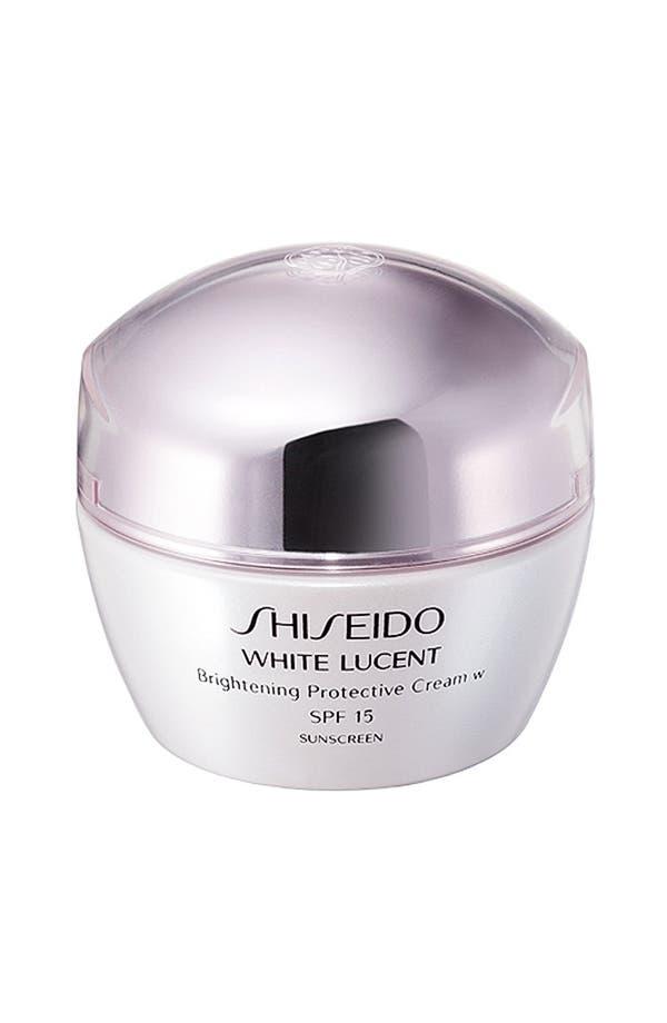 Main Image - Shiseido 'White Lucent' Brightening Protective Cream SPF 15