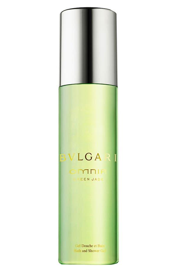 Alternate Image 1 Selected - BVLGARI 'Omnia Green Jade' Bath and Shower Gel