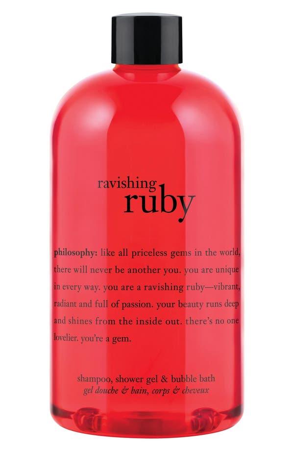 Alternate Image 1 Selected - philosophy 'you're a gem - ravishing ruby' shampoo, shower gel & bubble bath