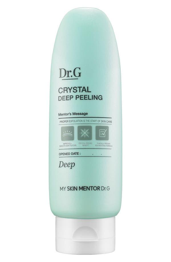 Alternate Image 1 Selected - My Skin Mentor Dr. G Beauty Crystal Deep Peeling