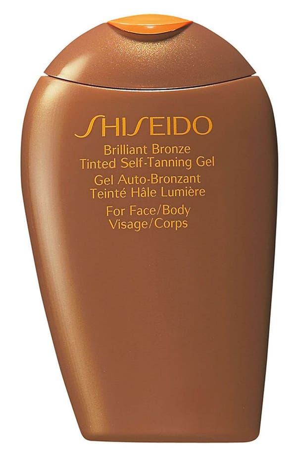 Alternate Image 1 Selected - Shiseido 'Brilliant Bronze' Tinted Self-Tanning Gel