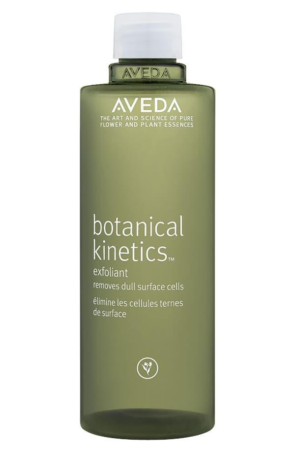 Alternate Image 1 Selected - Aveda 'botanical kinetics™' Exfoliant