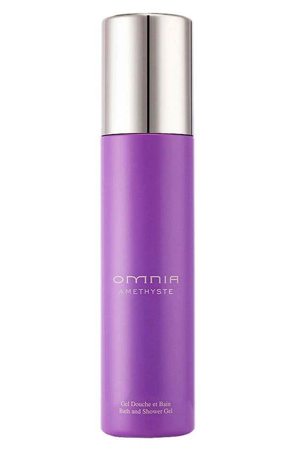 Alternate Image 1 Selected - BVLGARI 'Omnia Amethyste' Bath & Shower Gel