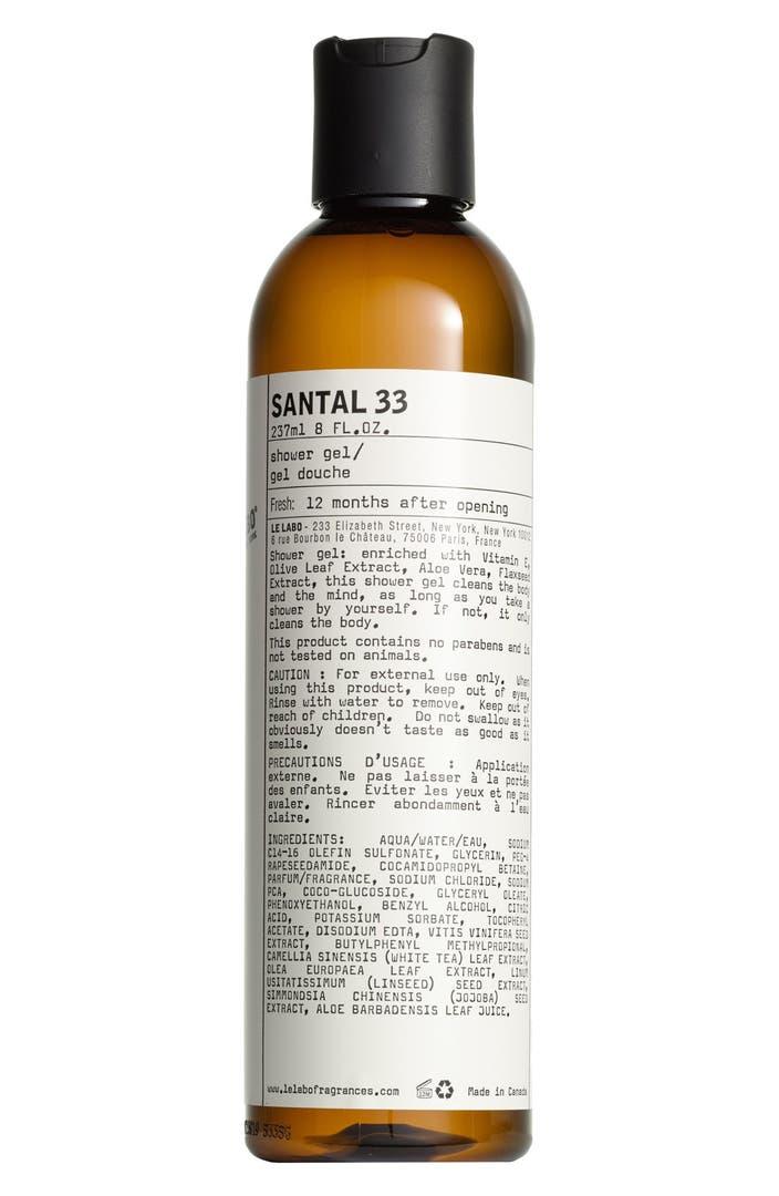 Le Labo Santal 33 Shower Gel Nordstrom