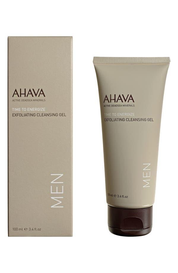 Alternate Image 1 Selected - AHAVA MEN Exfoliating Cleansing Gel