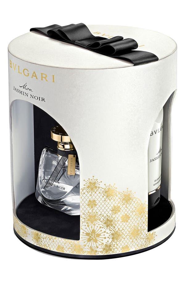 Alternate Image 2  - BVLGARI 'Mon Jasmin Noir' Eau de Parfum Set ($130 Value)