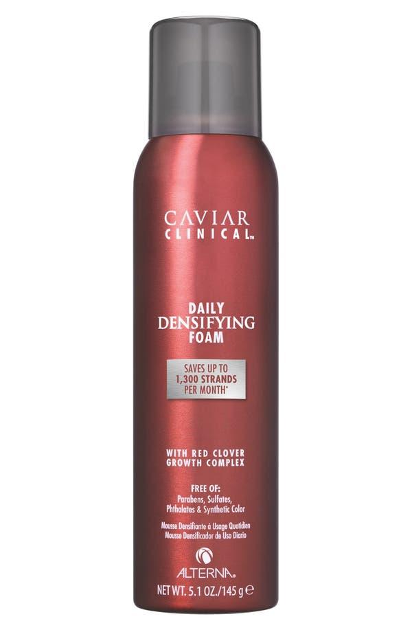 Alternate Image 1 Selected - ALTERNA Caviar Clinical Daily Densifying Foam
