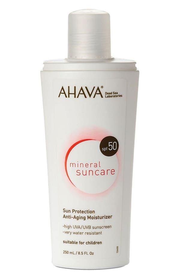 Main Image - AHAVA 'Mineral Suncare' Sun Protection Anti-Aging Moisturizer SPF 50