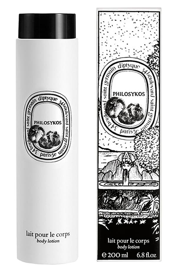 Alternate Image 1 Selected - diptyque 'Philosykos' Body Lotion