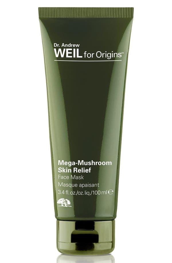 Dr. Andrew Weil for Origins™ Mega Mushroom Skin