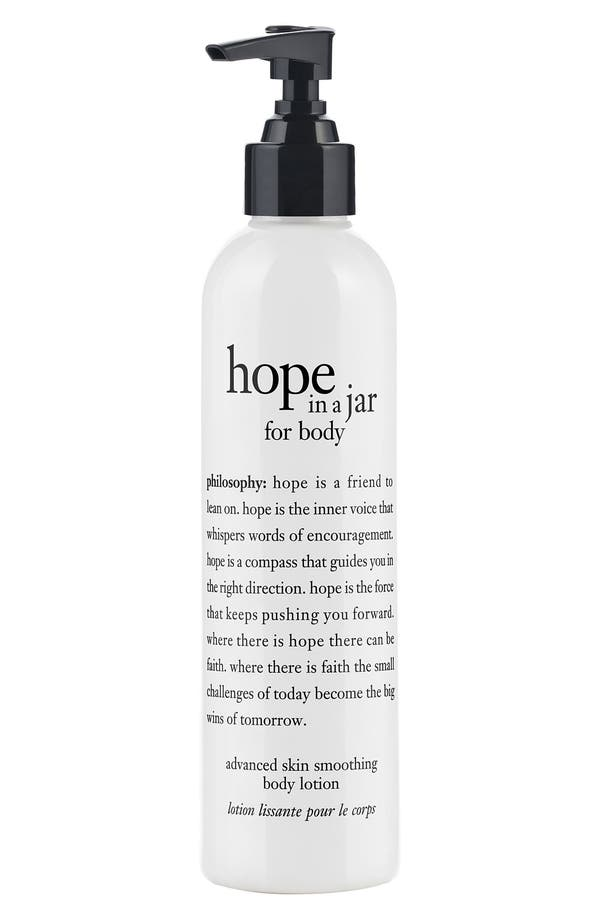 Main Image - philosophy 'hope in a jar for body' advanced skin smoothing body lotion