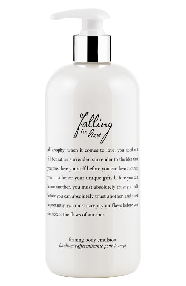 Main Image - philosophy 'falling in love' perfumed body lotion
