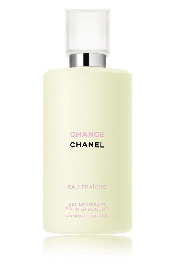 Main Image - CHANEL CHANCE EAU FRAÎCHE  Foaming Shower Gel