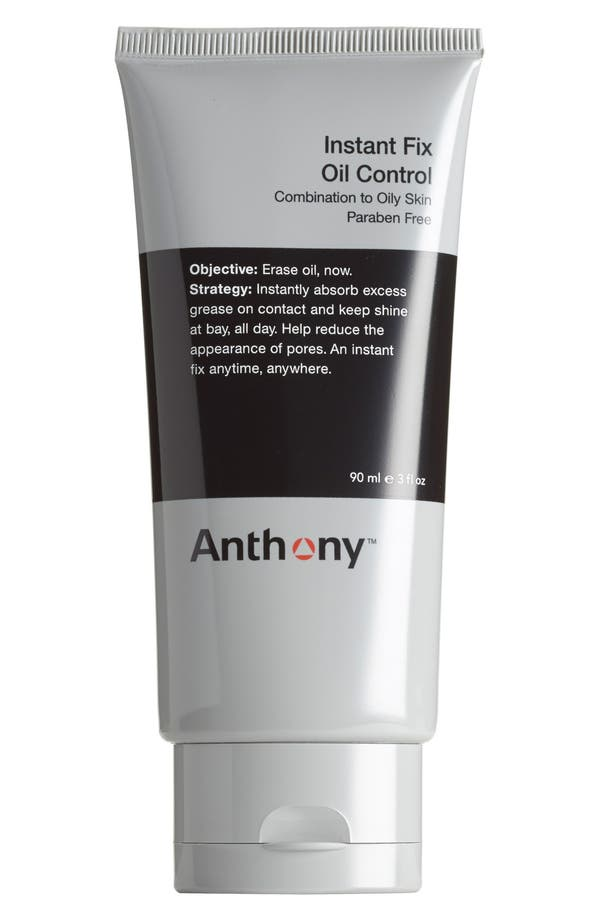 Alternate Image 1 Selected - Anthony™ 'Instant Fix' Oil Control Mattifier