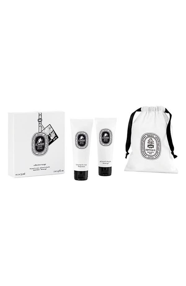 Main Image - diptyque 'L'Ombre dans L'Eau' Travel Kit
