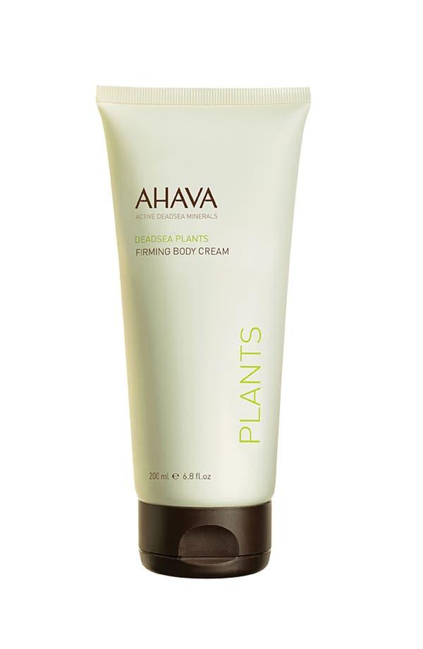 Alternate Image 1 Selected - AHAVA Firming Body Cream