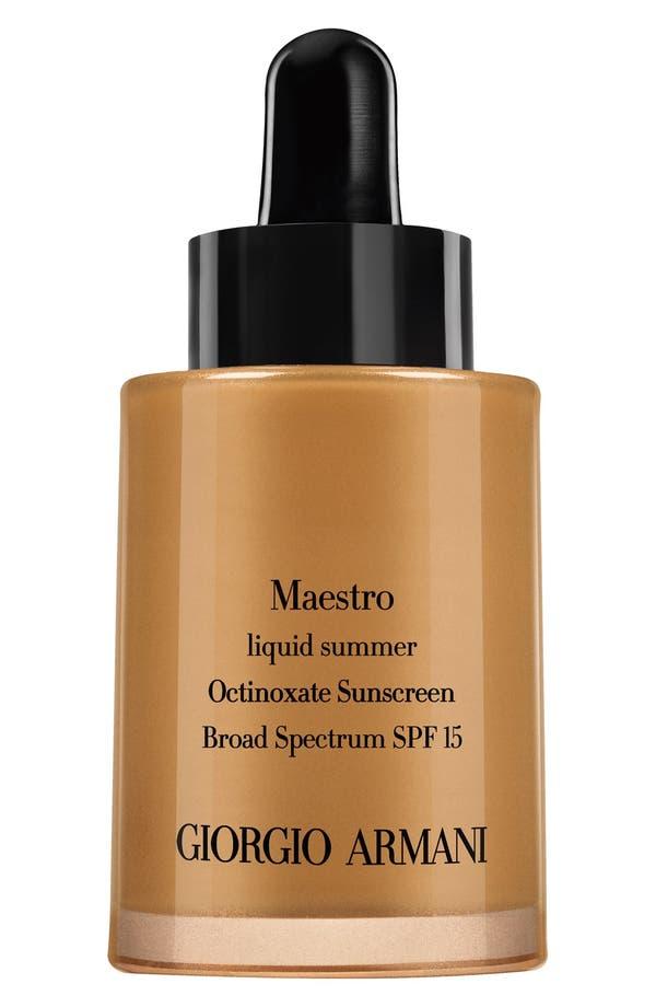 Alternate Image 1 Selected - Giorgio Armani 'Maestro' Liquid Summer Bronzer SPF 15