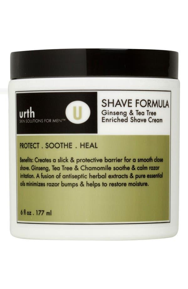 Main Image - urth SKIN SOLUTIONS FOR MEN™ Shave Formula