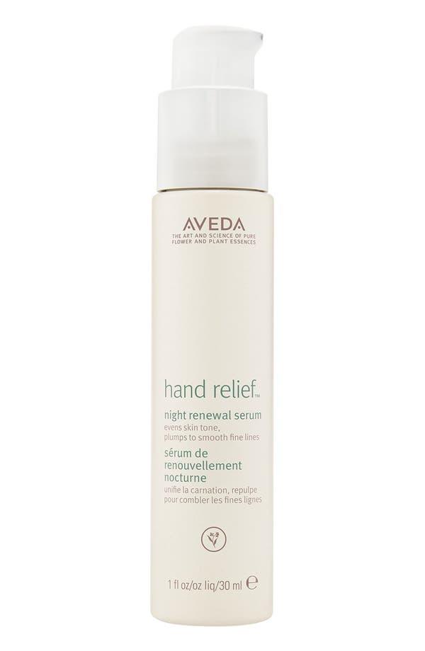 Alternate Image 1 Selected - Aveda 'hand relief™' Night Renewal Serum