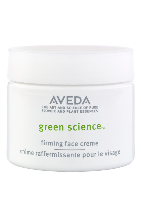 Main Image - Aveda 'green science™' Firming Face Creme
