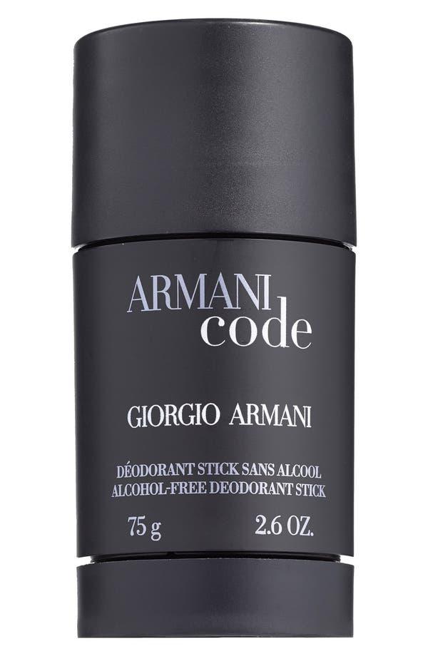 Alternate Image 1 Selected - Armani Code Deodorant