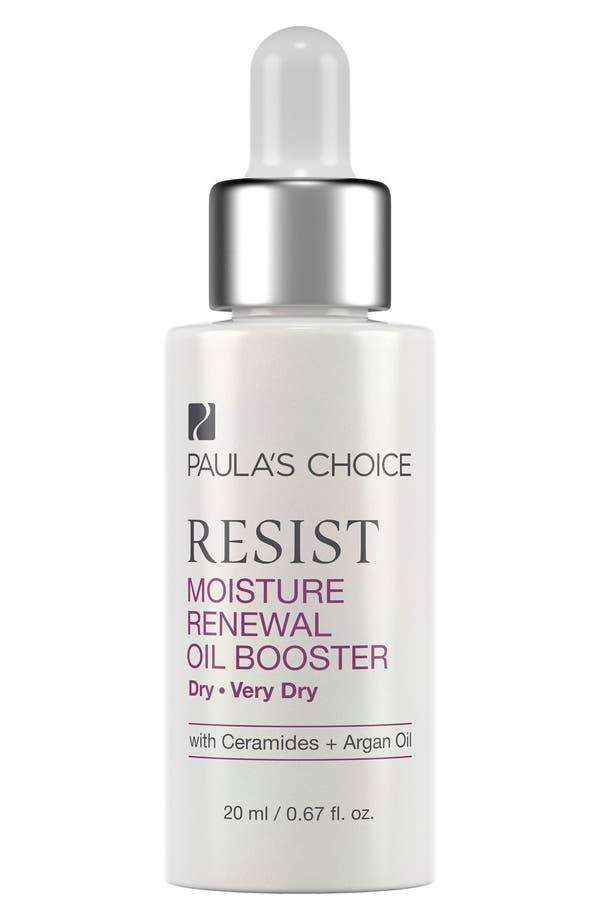 PAULA'S CHOICE Resist Moisture Renewal Oil Booster