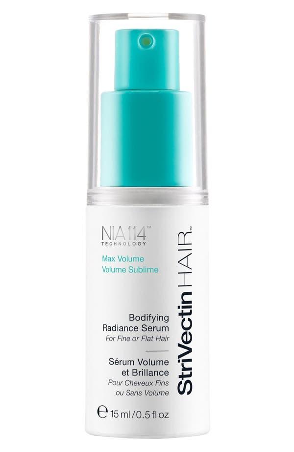 Alternate Image 1 Selected - StriVectinHAIR™ 'Max Volume' Bodifying Radiance Serum for Fine or Flat Hair
