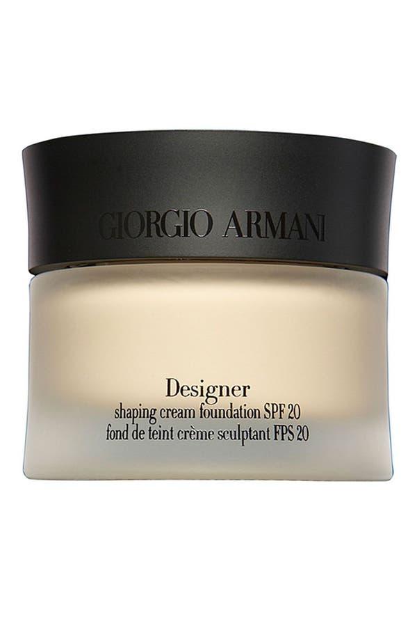 Alternate Image 1 Selected - Giorgio Armani 'Designer' Shaping Cream Foundation SPF 20